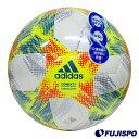 コネクト 19 ルシアーダ ソフト / FIFAクラブワールドカップUAE2018 公式試合球レプリカ5号球モデル / 2019FIFA女子ワールドカップ 公式試合球レプリカ5号球(AF303) サッカーボール 3月分号 ホワイト×イエローアディダス(adidas)