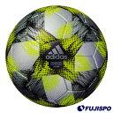 コネクト 19 グライダー シルバー / FIFAクラブワールドカップUAE2018 公式試合球レプリカモデル / 2019FIFA女子ワールドカップ 公式試合球レプリカモデル(AF404SLBK) サッカーボール 4号 シルバー×ブラック×イエローアディダス(adidas)