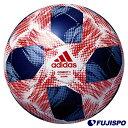 コネクト 19 グライダー JFA / FIFAクラブワールドカップUAE2018 公式試合球レプリカモデル / 2019FIFA女子ワールドカップ 公式試合球レプリカモデル(AF406JP) サッカーボール 4号 日本代表 ブルー(日本代表ライセンスカラー)アディダス(adidas)