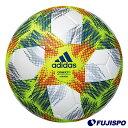 コネクト 19 ルシアーダ/ FIFAクラブワールドカップUAE2018 公式試合球レプリカ5号球モデル / 2019FIFA女子ワールドカップ 公式試合球レプリカ5号球モデル(AF502LU) サッカーボール 5号 ホワイト×イエローアディダス(adidas)