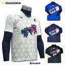 CSCプラクティスシャツセット (DFP7550)ディアドラ(DIADORA) プラクティスシャツ インナーシャツ アンダーシャツ セット リバイバル
