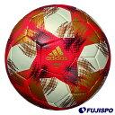 コネクト 19 キッズ ゴールド / FIFAクラブワールドカップUAE2018 公式試合球レプリカ4号球モデル / 2019FIFA女子ワールドカップ 公式試合球レプリカ4号球モデル(AF400G) サッカーボール 4号 ゴールド×レッド アディダス(adidas)