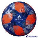 コネクト 19 キッズ オレンジ / FIFAクラブワールドカップUAE2018 公式試合球レプリカ4号球モデル / 2019FIFA女子ワールドカップ 公式試合球レプリカ4号球モデル(AF400OR) サッカーボール 4号 オレンジ×ブルー アディダス(adidas)
