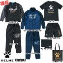 ケルメ ジョガボーラ 2020年 福袋 ハッピーバッグ (KF20330)ケルメ(KELME) 福袋 ラッキーバッグ ウェアセット 10%OFF