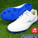 ショッピングサッカースパイク レビュラ CUP SELECT Jr / REBULA カップ セレクト ジュニア ミズノ(mizuno) ジュニアサッカースパイク ホワイト×ブルー (P1GB207525)【2020年7月ミズノ】
