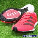 アディゼロ ベコジ 2 M アディダス(adidas)【野球・ソフト】ランニング ジョギング マラソン シューズ (EG4687) ピンク×ブラック