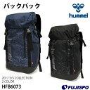 バックパック(HFB6073)【ヒュンメル/hummel】ヒュンメル バックパック リュック