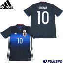 サッカー 日本代表 ホーム レプリカユニフォーム 背番号 10 香川真司選手(AAN09-KAGAWA)【アディダス/adidas】アディダス レプリカウェア 日本代表