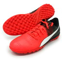 Shoes - エヴォパワー 4.3 TT(103588-03)プーマ トレーニングシューズ レッドブラスト×プーマホワイト×プーマブラック【プーマ/PUMA】