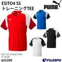 Esito4 SS トレーニングTEE(655399)【プーマ/PUMA】プーマ 半袖プラクティスシャツ