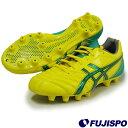 Shoes - DS ライト 2 wide(TSI744-0338)アシックス サッカースパイク 0338(ブレイジングイエロー×ラピス)【アシックス/asics】