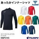 あったかインナーシャツ(HAP5145)【ヒュンメル/hummel】ヒュンメル 長袖インナーシャツ 裏起毛 ハイネック
