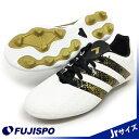 エース 16.4 AI1 J(S42146)アディダス ジュニアサッカースパイク ランニングホワイト×コアブラック×ゴールドメット【アディダス/adidas】