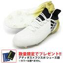エックス 16.1 FG/AG(S81944)アディダス サッカースパイク ランニングホワイト×コアブラック×ゴールドメット【アディダス/adidas】