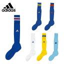 3ストライプ ゲームソックス アディダス(adidas)(tr621) サッカーストッキング ソックス (大人サイズ&ジュニアサイズ)