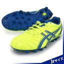 DS ライト 2 Jr(TSI747-0739)アシックス ジュニアサッカースパイク フラッシュイエロー×エレクトリックブルー【アシックス/asics】