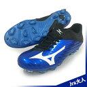 バサラ 102 MD ミズノ サッカースパイク ジュニアサッカースパイク(p1ga166301)ブルー×ホワイト