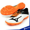 バサラ 103 Jr AS(P1GE166454)ミズノ ジュニアトレーニングシューズ ホワイト×ブラック【ミズノ/mizuno】