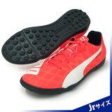 ���������ԡ��� 5.4 TT JR(103296-01)�ס��� ����˥����ȥ졼�˥��塼�� ��Х֥饹�ȡߥۥ磻�ȡڥס���/PUMA��
