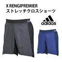 X RENGIPREMIER ストレッチクロスショーツ (BCJ60)【アディダス/adidas】アディダス トレーニングショーツ ゲームパンツ プラクティスパ...