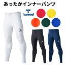 あったかインナーパンツ【ヒュンメル/hummel】インナーパンツ(hap6026)