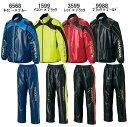 ディアドラ(DIADORA) PROフィールドジャケット&パンツ(fp2152-fp2252)中綿ウィンドウェア上下セット