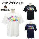 DRIP プラTシャツ ペネトラール(PENETRAR)(251-10700) プラクティスシャツ