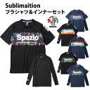SUBLIMAITION PRACTICE SHIRT【スパッツィオ/Spazio】(ge0290)スパッツィオ プラシャツ&インナーセット
