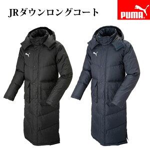 �ס���(PUMA)JR���������(����˥�����)(903612)��������ȥ٥��������