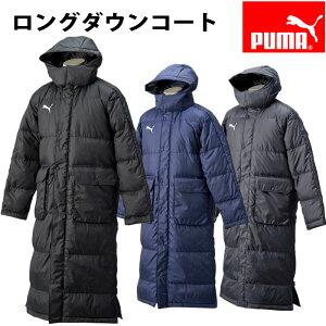 BTSロングコート【プーマ/PUMA】ベンチコートダウンコート(920214)