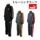 プーマ(PUMA) ジュニアトレーニングスーツ(825206)ジャージ上下セット
