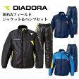 ショッピングディアドラ ディアドラ(DIADORA)DDNA フィールドジャケット&DDNA フィールドパンツセット(fp4151_fp4251)上下セット