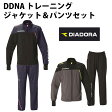 DDNA トレーニングジャケット&パンツセット(FT5152-FT5252)【ディアドラ/DIADORA】 ジャージ上下セット
