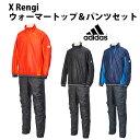 X Rengi ウォーマートップ&パンツセット【アディダス/adidas】(abq77-abq79)アディダス 中綿 ピステ上下セット