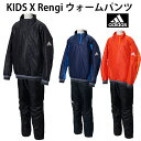 JR X Rengi ウォームトップ&パンツセット (中綿)【アディダス/adidas】(abq78-abq80)アディダス ジュニア ピステ上下セット