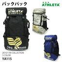 バックパック(YA115)【アスレタ/ATHLETA】アスレタ バックパック リュック