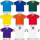 【あす楽対応】【DM便利用可】Mizuno ミズノ サッカー ゲームシャツ 62HV902