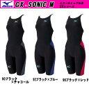 【あす楽対応】Mizuno ミズノ レディース ハーフスーツ GX・SONIC M N2JG4202 競泳用水着