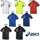 【DM便(メール便)利用限定】asics アシックス A77シリーズ ボタンダウンシャツ XA6193