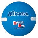 MIKASA ミカサ 教育用白線入りドッジボール 3号 D3W-BL 【取り寄せ品】