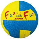 MIKASA ミカサ ふぁふぁスマイルドッジボール 2号 縫い FFD2-YB 【取り寄せ品】