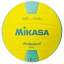 MIKASA ミカサ スマイルドッジボール 2号 SDB2-YLG 【取り寄せ品】 キャッシュレス・消費者還元事業 5%