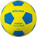 MIKASA ミカサ スマイルサッカーボール 3号 軽量 SF3J-YBL 【取り寄せ品】