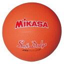 MIKASA ミカサ ソフトドッジボール 2号 STD-2R-O 【取り寄せ品】