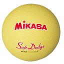 MIKASA ミカサ ソフトドッジボール 2号 STD-2R-Y 【取り寄せ品】