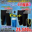 【エントリーでポイント10倍以上☆マラソン期間楽天カード限定】【あす楽対応】 Mizuno ミズノ メンズ 競泳水着 GXシリーズ 福袋3 オリジナルCセット N2MB6001 N2MB5001