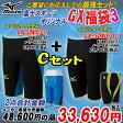 【あす楽対応】 Mizuno ミズノ メンズ 競泳水着 GXシリーズ 福袋3 オリジナルCセット N2MB6001 N2MB5001