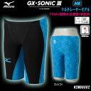 【あす楽対応】 Mizuno ミズノ メンズ 競泳水着 ハーフスパッツ GX・SONIC3 MR N2MB6002