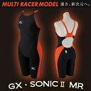 【あす楽対応】 Mizuno ミズノ レディース 競泳水着 ハーフスーツ GX・SONIC2 MR N2MG5202