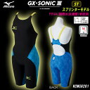 【あす楽対応】 Mizuno ミズノ レディース 競泳水着 ハーフスーツ GX・SONIC3 ST N2MG6201
